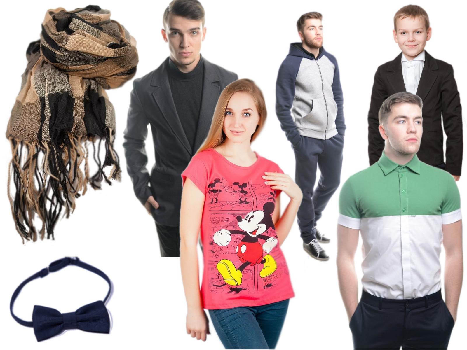 Стильная мужская, женская и детская одежда TIME of STYLE (Украина). Недорого. Склад 10