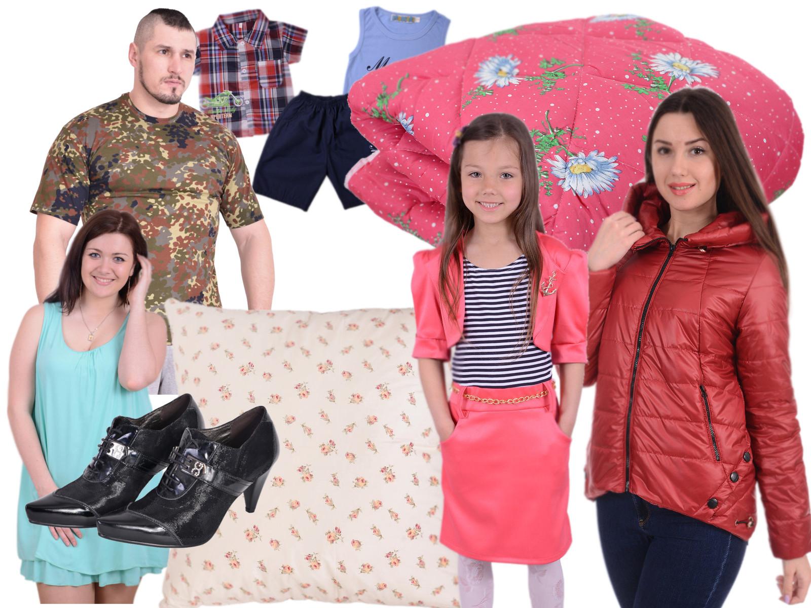 Женская, мужская и детская одежда и обувь. Домашний текстиль. Недорого. Склад 13
