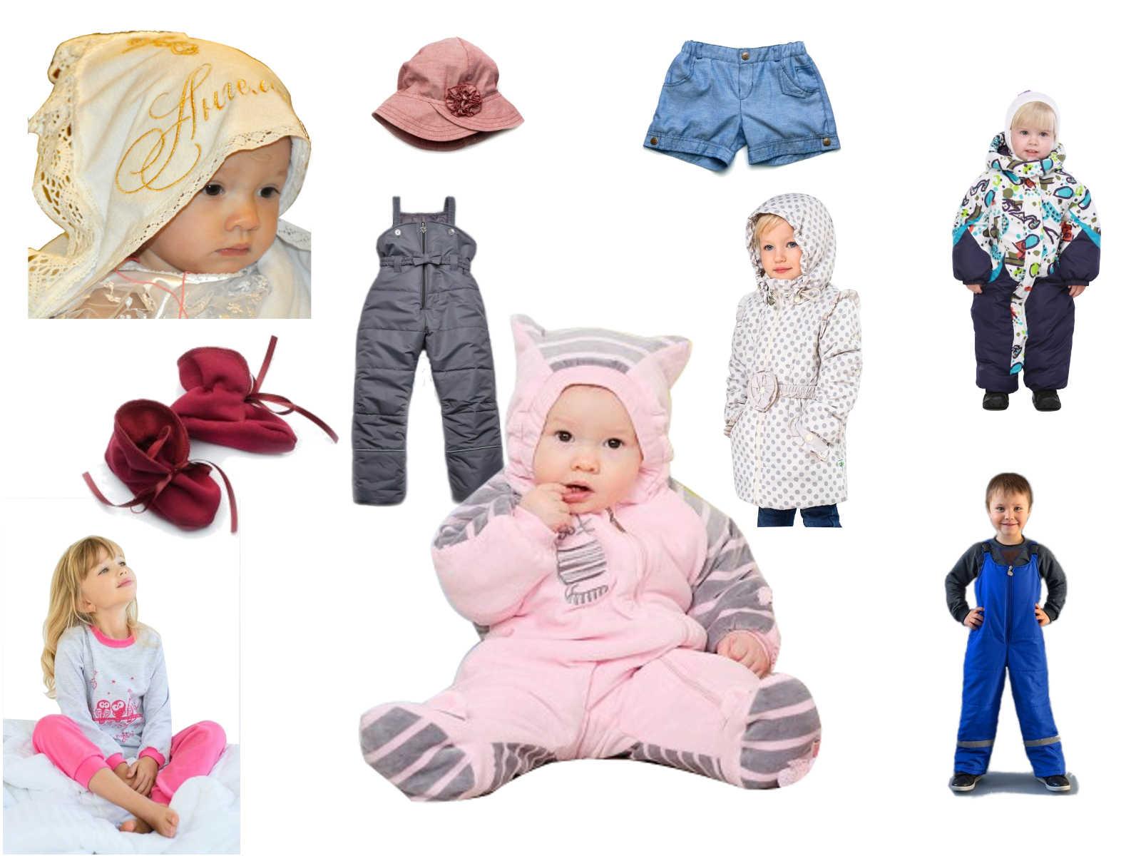 Модный карапуз Детская одежда. Недорого. Склад 22