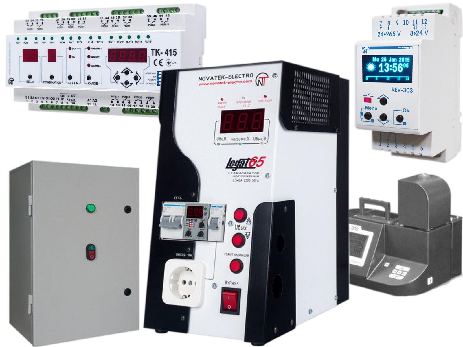 Электротехническая продукция NOVATEK-Electro (Украина). Недорого. Склад 2