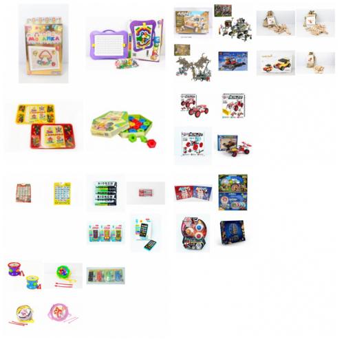 Мягкие игрушки, товары для ПРАЗДНИКА