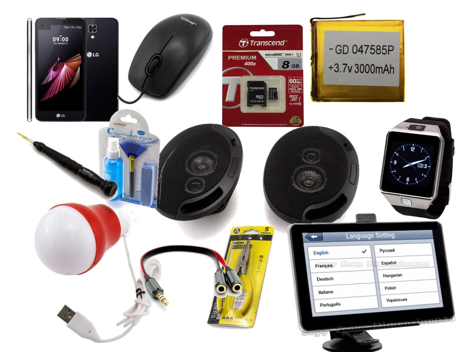 Сотовые телефоны. Планшеты. Аксессуары. Аудио товары. Автоэлектроника. Недорого. Склад 25