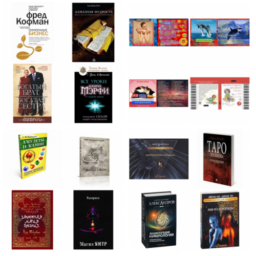 Книги, полиграфия