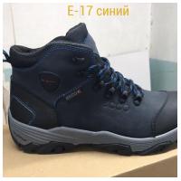 Ботинки кожаные синие ECCO E17c 40-45 (Пара)