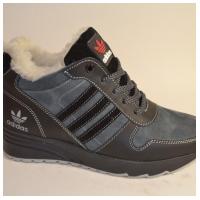 Кроссовки кожаные черно-серые SW42b 36-39 (Пара)