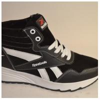 Кроссовки кожаные черно-белые SW19a 36-39 (Пара)