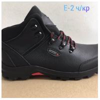 Ботинки кожаные черно-красные ECCO E2a 40-45 (Пара)
