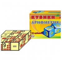 """Кубики """"Арифметика""""   ТЕХНОК"""