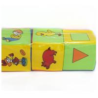 Кубики мягкие 3 шт. в наборе   БАМСИК