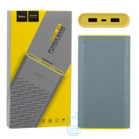 Power Bank Hoco B31 Rege 20000 mAh Original серый