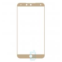 Защитное стекло Full Screen Meizu 15 Plus gold тех.пакет