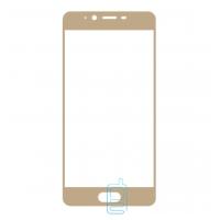Защитное стекло Full Screen Meizu E2 gold тех.пакет