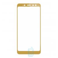 Защитное стекло Full Screen Xiaomi Redmi S2, Y2 gold тех.пакет