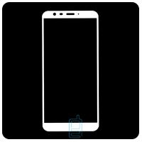 Защитное стекло Full Screen Meizu M8c white тех.пакет