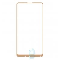 Защитное стекло Full Screen Xiaomi Mi Mix 2, Mi Mix 2S gold тех.пакет