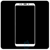 Защитное стекло Full Screen Xiaomi Redmi 5 white тех.пакет