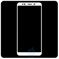 Защитное стекло Full Screen Xiaomi Mi6X, Mi A2 white тех.пакет