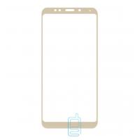 Защитное стекло Full Screen Xiaomi Redmi 5 gold тех.пакет