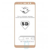 Защитное стекло 5D Samsung A8 Plus 2018 A730 gold тех.пакет