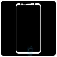 Защитное стекло Full Screen Meizu 16 white тех.пакет