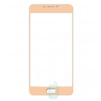 Защитное стекло Full Screen Meizu M3e gold тех.пакет