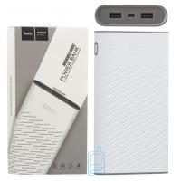Power Bank Hoco B31 Rege 20000 mAh Original белый