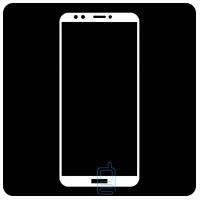 Защитное стекло Full Glue Huawei Y6 2018, Y6 Prime 2018, Honor 7A Pro white тех.пакет
