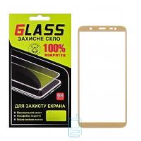 Защитное стекло Full Glue Samsung J8 2018 J810 gold Glass