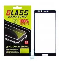 Защитное стекло Full Glue Huawei Honor 9 Lite 2017 black Glass