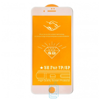 Защитное стекло 6D Apple iPhone 6 Plus white тех.пакет
