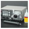 Дозатор BX-2-T