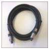 Оптический кабель 2 м