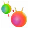 "Мяч ""Роги"" 45 см."