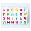 Буквы магнитные в пакете