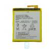 Аккумулятор Sony LIS1576ERPC 2400 mAh Xperia M4 AAAA/Original тех.пакет