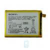 Аккумулятор Sony LIS1605ERPC 3430 mAh Xperia Z5P AAAA/Original тех.пакет