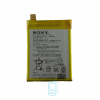 Аккумулятор Sony LIP1621ERPC Xperia X F5122 2620 mAh AAAA/Original тех.пакет