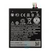 Аккумулятор HTC B2PST100 2200 mAh Desire 530 AAAA/Original тех.пак