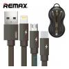 USB кабель Remax RC-094th Kerolla 3in1 lightning, micro USB, Type-C зеленый