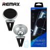 Держатель для телефона магнитный Remax RM-C28 черно-серый
