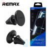 Держатель для телефона магнитный Remax RM-C28 черный