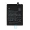 Аккумулятор Xiaomi BN46 Redmi 7, Note 6 4000 mAh AAAA/Original тех.пак