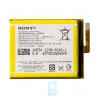 Аккумулятор Sony Xperia E5 2300 mAh AAAA/Original тех.пакет