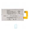 Аккумулятор Sony LIP1641ERPXC 2700 mAh XA1 Ultra AAAA/Original тех.пакет