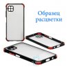 Чехол Armor Frame Apple iPhone 7 Plus, iPhone 8 Plus черный