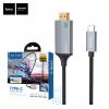 Кабель Hoco UA13 Type C to HDMI 1.8m черный
