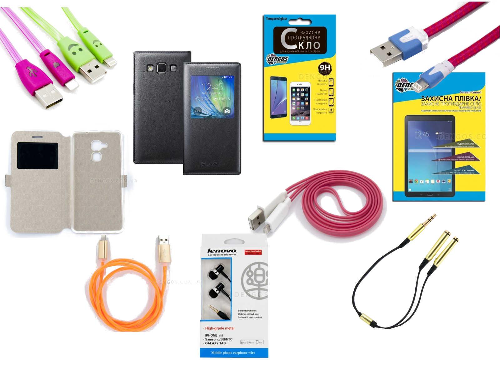картинки аксессуары к мобильным телефонам средине